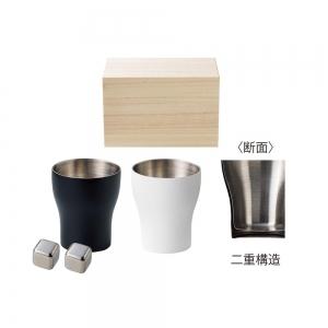 B&W 二重構造カップ&SUSキューブペア(木箱)