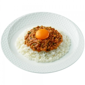 【Grande chef】curry(カレー)A
