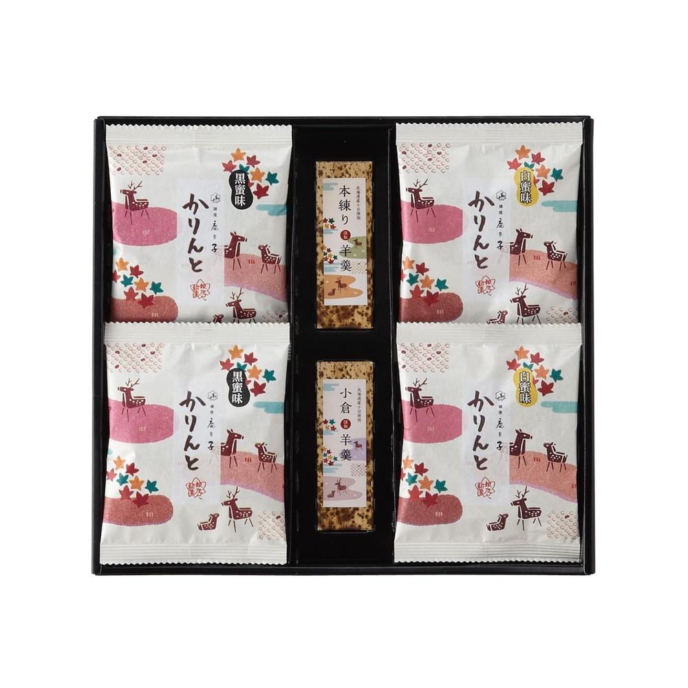 銀座鹿乃子 和菓子詰合せ(KYM-C)