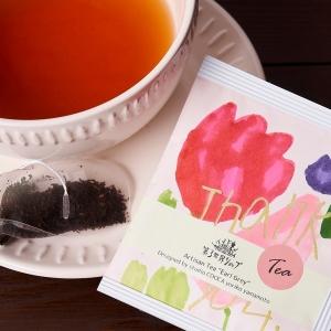 「第3世界ショップ」 Artisan Tea Selection