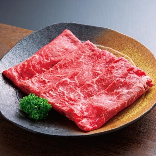 熊本県産味彩牛すき焼・しゃぶしゃぶ用