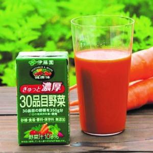 〈伊藤園〉ぎゅっと濃厚30品目野菜
