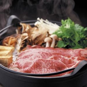 〈米沢牛黄木〉米沢牛すき焼用