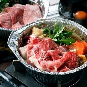 「米沢牛黄木」すき焼 個食鍋