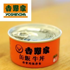 吉野家 缶飯牛丼12缶【非常用保存食】