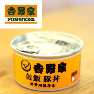 吉野家 缶飯豚丼12缶【非常用保存食】