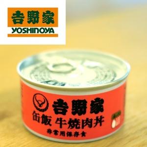 吉野家 缶飯牛焼肉丼12缶【非常用保存食】