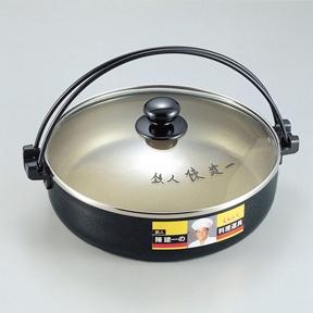 陳建一 アルミすきやき兼用餃子鍋26cm