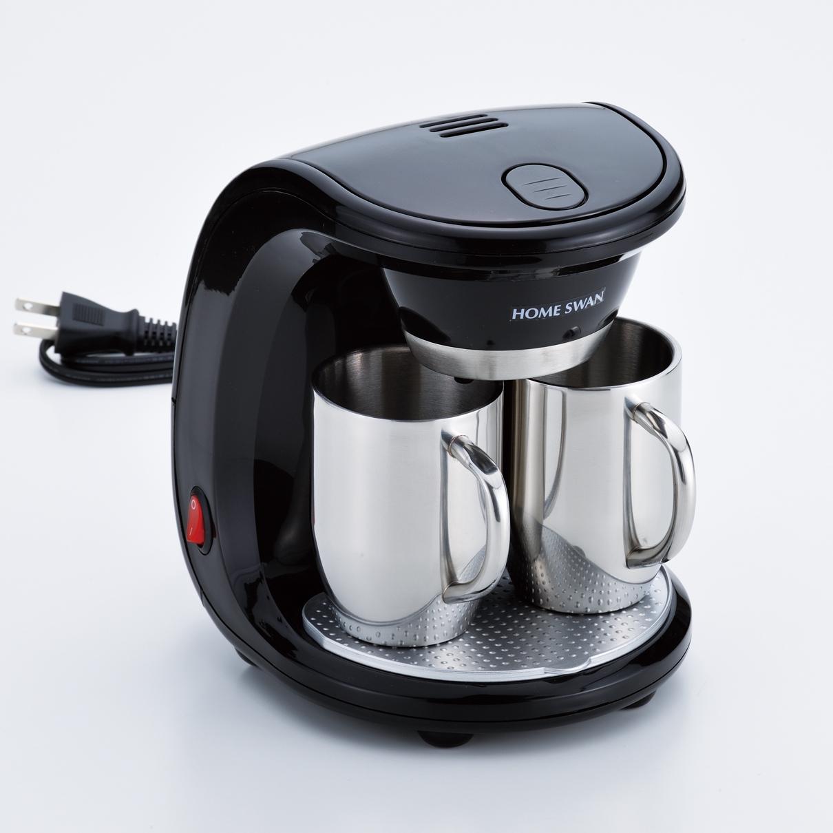 HOME SWANコーヒーメーカー2カップ ステンレスマグ