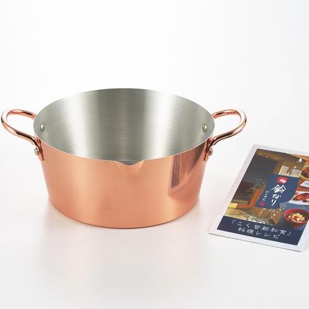 鈴なり 純銅揚げ鍋 20cm