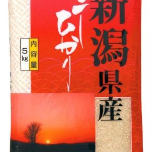 新潟県産コシヒカリ5Kg(箱入)