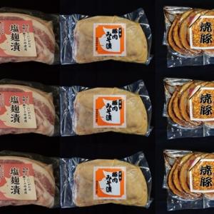 にいがた神林軒特選惣菜セット
