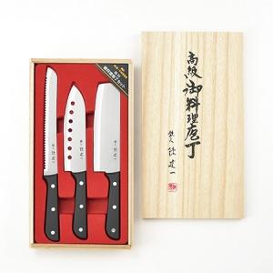 陳建一 四川御料理庖丁3PCセット・B