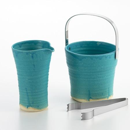 信楽焼ターコイズブルー アイスペール&デキャンターセット(トング付)