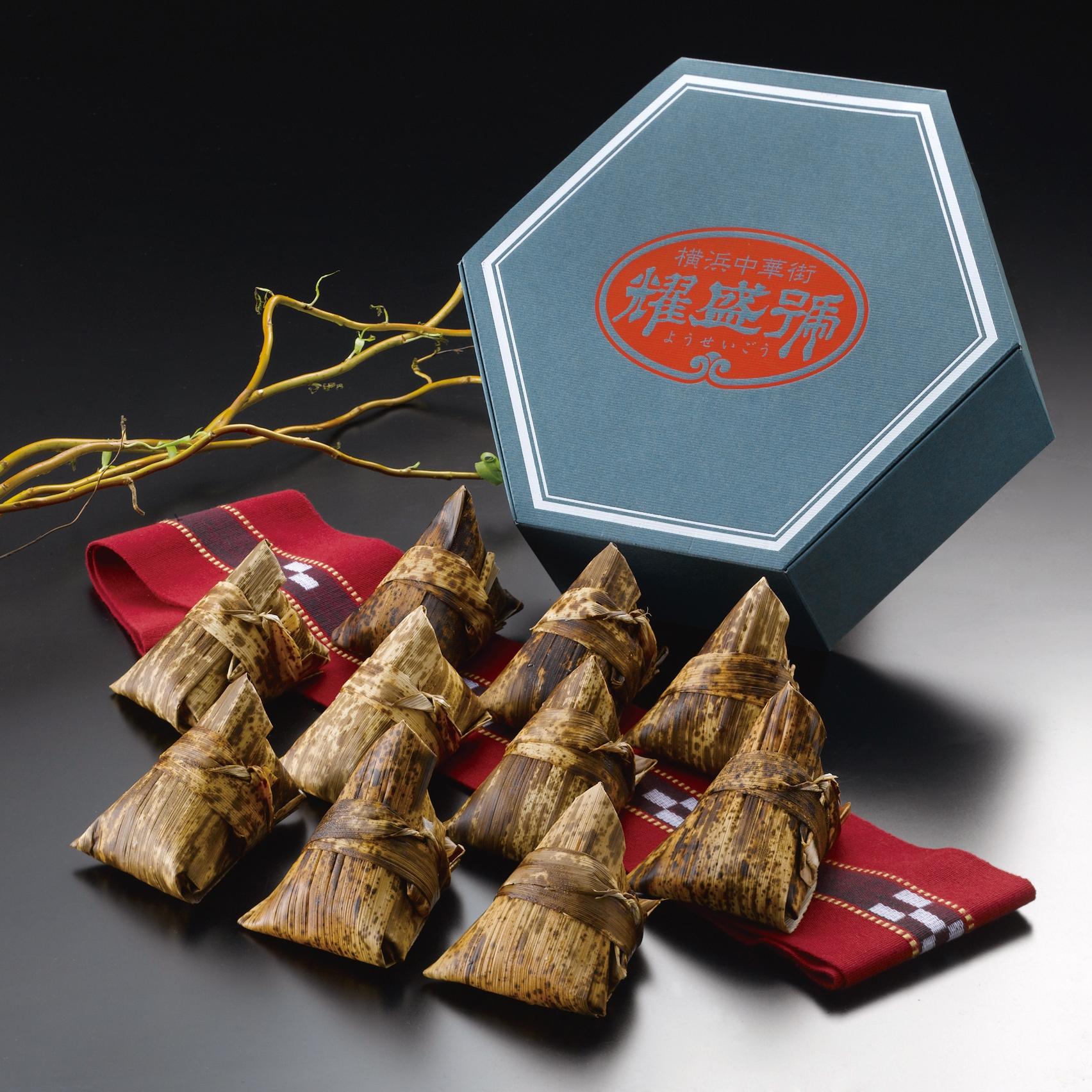 横浜中華街「耀盛號(ようせいごう)」豚角煮ちまき