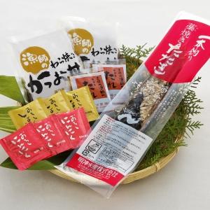 藁焼き鰹たたき1節・かつお丼2袋セット