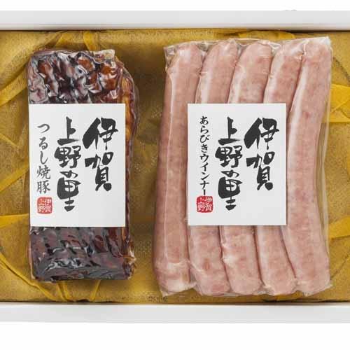 伊賀上野の里 つるし焼豚ウインナーセット