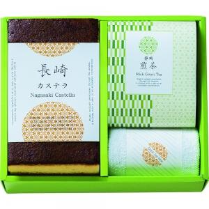 カステラ&静岡煎茶スティックセット