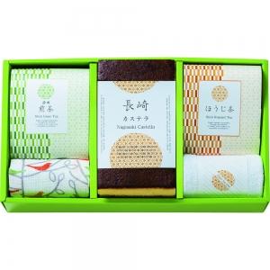 カステラ&静岡煎茶&ほうじ茶スティックセット