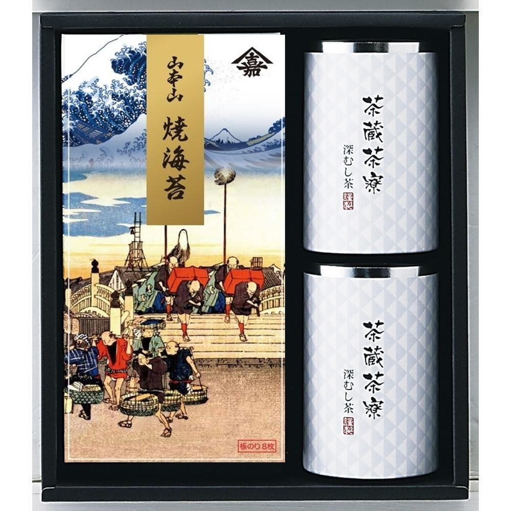 山本山焼海苔・深蒸し茶×各2