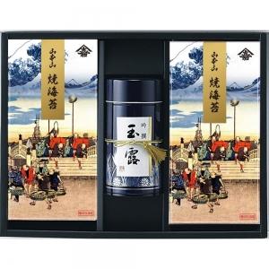 山本山焼海苔×2・玉露×1