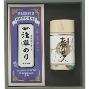 浅草焼のり・茶師名人茶