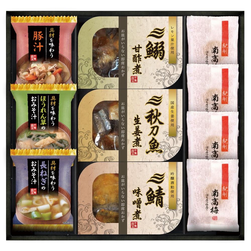 三陸産煮魚&おみそ汁・梅干しセット
