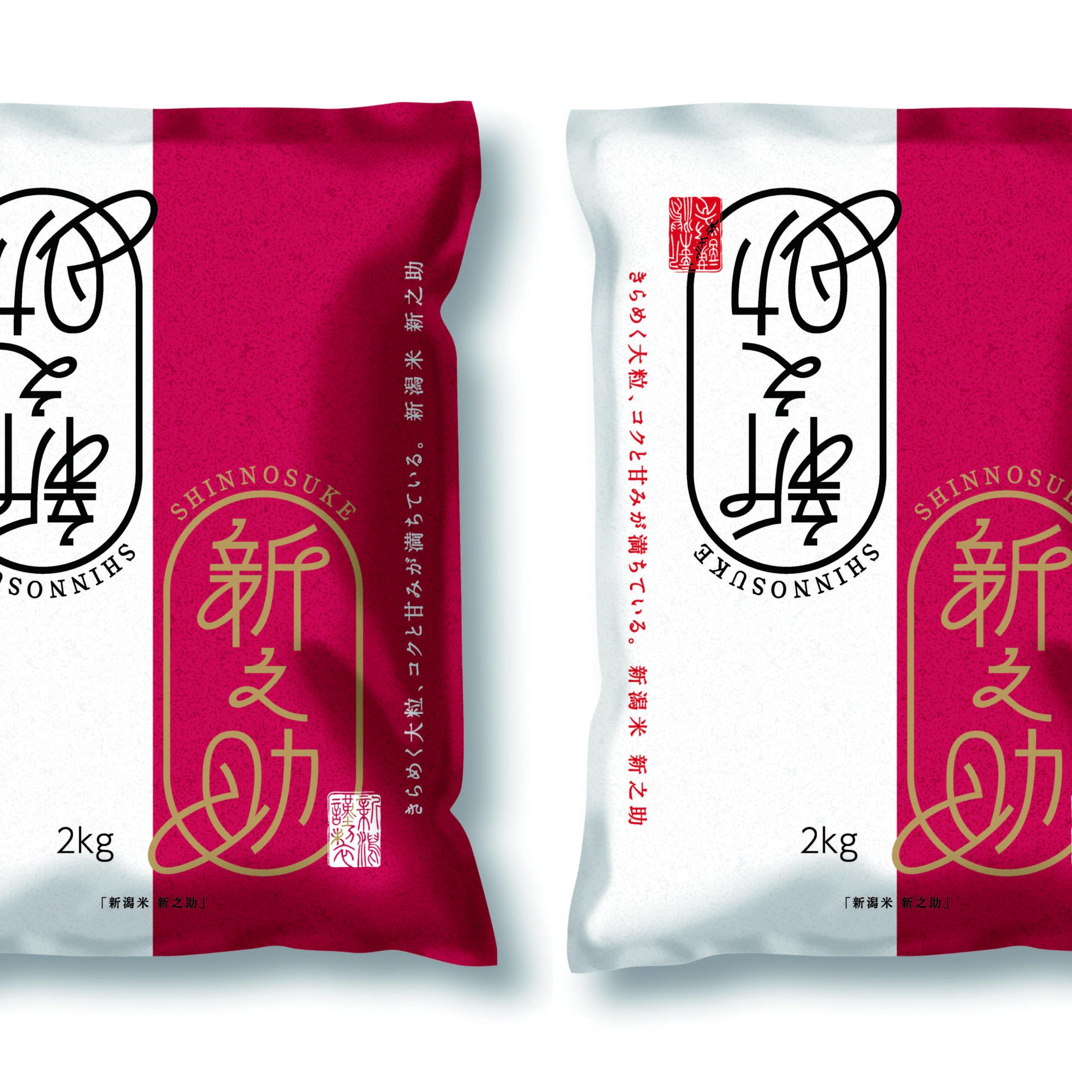 新潟県産新之助2kg×2
