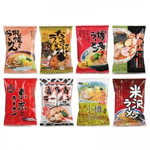 全日本ラーメン8食セット TL-8