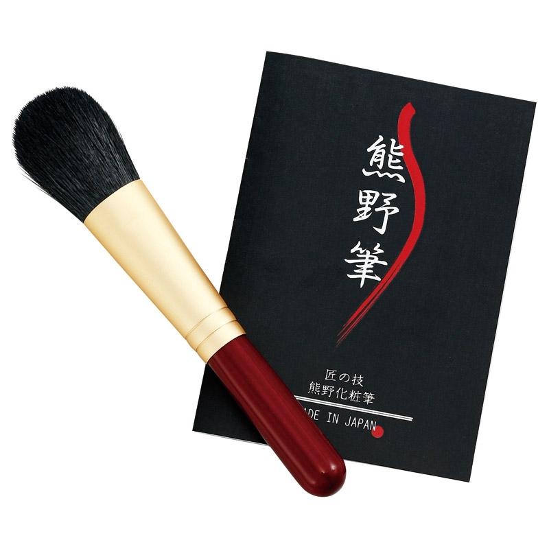 熊野化粧筆 筆の心 チークブラシ(ショート) KFi-30R