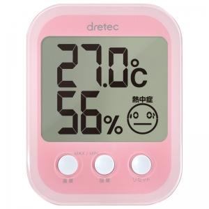 ドリテックデジタル温湿度計オプシスプラスピンクO-251PK