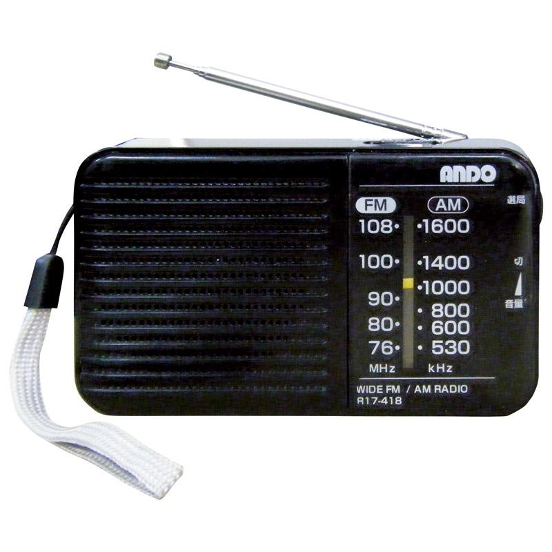 ミニホームラジオ R17-418