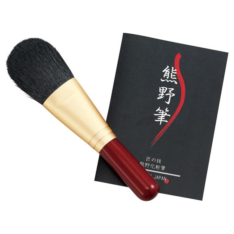 熊野化粧筆 筆の心 フェイスブラシ(ショート) KFi-40R
