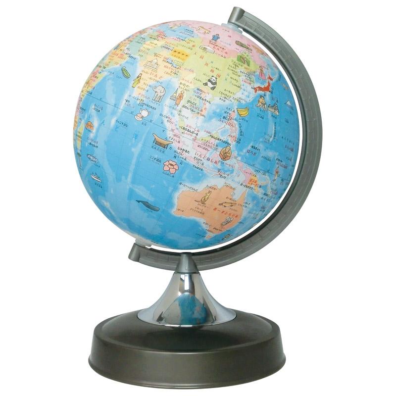 絵入りひらがな地球儀(日本地図付)21-HPR-C