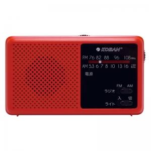 KOBAN 備蓄ラジオ ECO-5