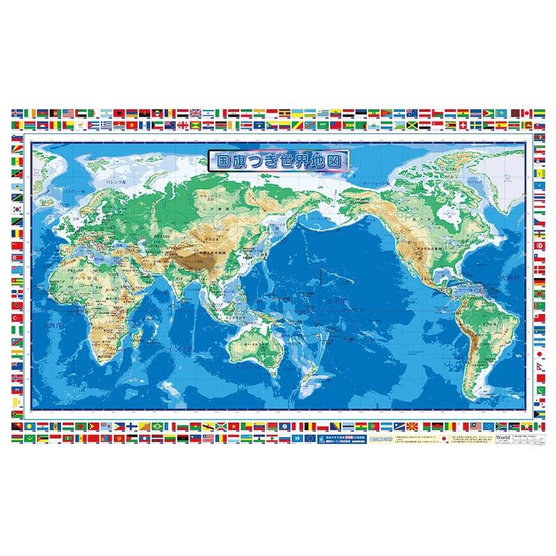 地球儀(行政図)・国旗付世界地図付 21-GAX-F