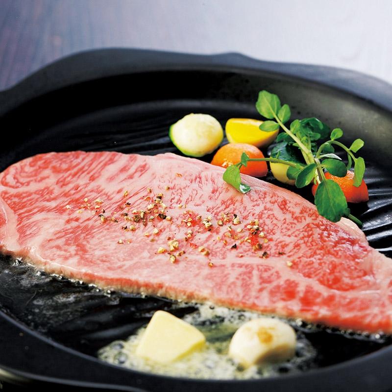 びらとり和牛サーロインステーキ4枚 tl17-200-03