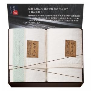 織布美人 6重織シルク混ガーゼケット2P ORFG-30072