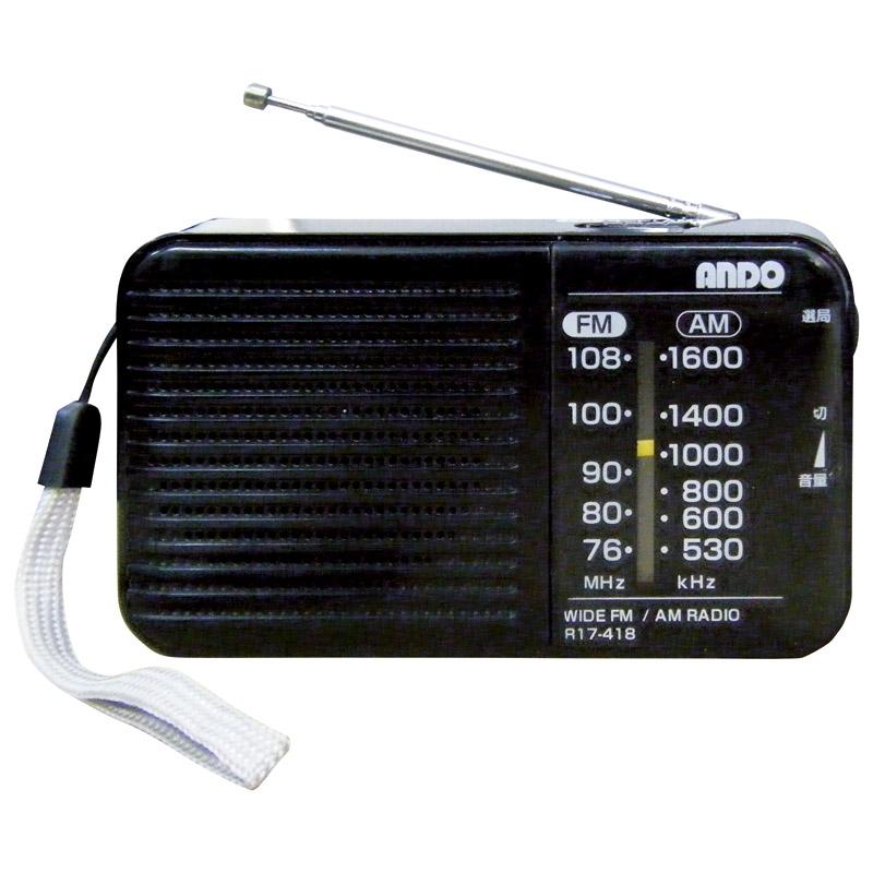 ミニホームラジオ