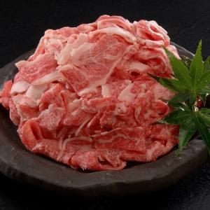 宮崎県産黒毛和牛ミックススライス 計1000g