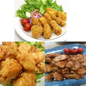 徳島 阿波すだち鶏 無添加 アラカルトセット(冷凍)