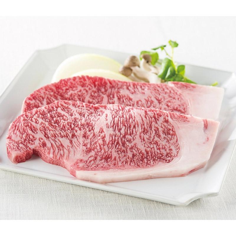 北海道びらとり和牛サーロインステーキ2枚