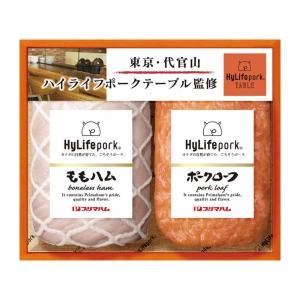 東京・代官山ハイライフポークテーブル監修ギフト HL-30