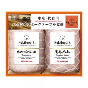 東京・代官山ハイライフポークテーブル監修ギフト HL-50