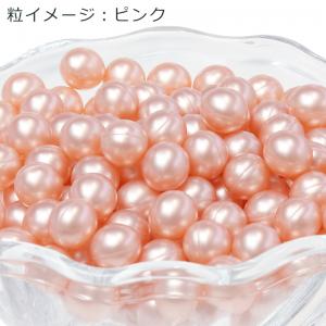 入浴剤「バスパール」SWATi BATH PEARL(S 10g) ×2個  ピンク(オレンジガーネットの香り)