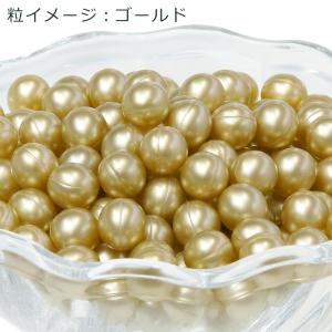 入浴剤「バスパール」SWATi BATH PEARL(S 10g) ×2個  ゴールド(レモンクォーツの香り)