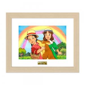 世界名作劇場 キャラファイン「南の虹のルーシー」