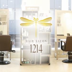 【HAIR SALON 1214】渋谷店 オーガニックカラー+保湿トリートメントコース[90分]