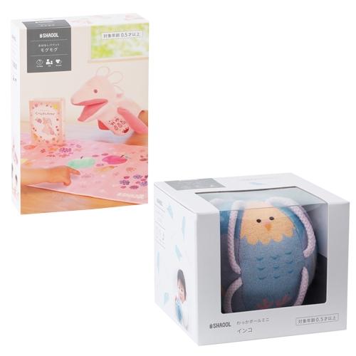 知育玩具お祝いセット(モグモグ・インコ)