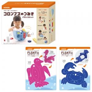 知育玩具お祝いセット(バランスセット・ぺんぎん/かに)